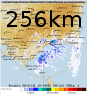 Rain Radar for 256km  Button