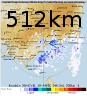 Rain Radar for 512km